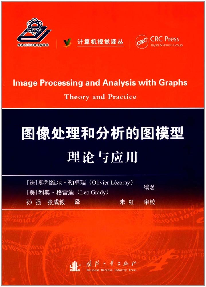 image processing and analysis with graphs theory and practice pdf